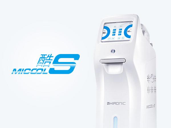 MICOOL-S冷凍減脂