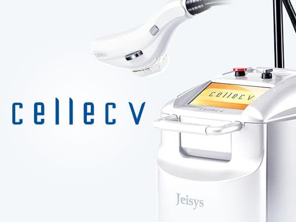 CellecV亮彩脈衝光