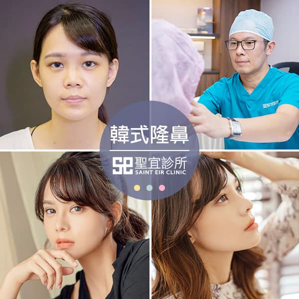 韓式隆鼻手術